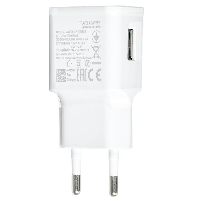 СЗУ Samsung Travel Charger + кабель USB to microUSB, в упак.