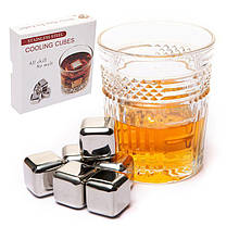 Камни кубики для виски металлические 6 шт в подарочной коробке Decanto