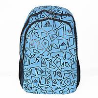 Модный спортивный рюкзак Адидас синий, фото 1