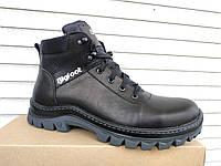 Мужские зимние ботинки больших размеров кожа 46-50 р-р