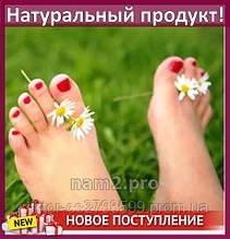 Шишка СТОП - Крем от шишек на больших пальцах ног