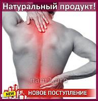 Артро Спан (Рецепт гор) - Крем-гель от боли в суставах