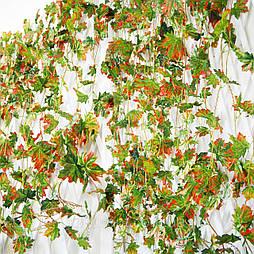 Лиана искусственная 14 метров клён, осень