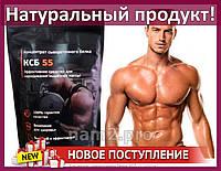Концентрат сывороточного белка КСБ 55. Для роста мышц.