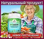 Биоудобрение BioGrow, фото 5