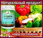 Биоудобрение BioGrow, фото 6