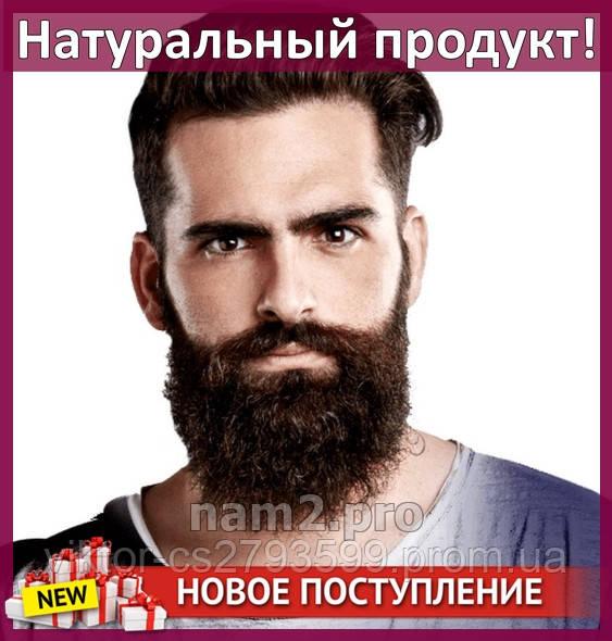 Длина и Блеск - Спрей для роста бороды