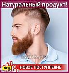 Длина и Блеск - Спрей для роста бороды, фото 4