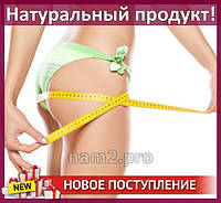 Липоксин - капсулы для контроля веса