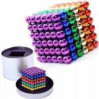 Конструктор-головоломка неокуб радуга (neocube) 5 мм.Нео куб цветной,216 магнитных шариков в боксе,антистресс