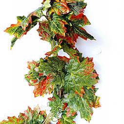 Лиана искусственная  в пачке 14 метров осень, клён