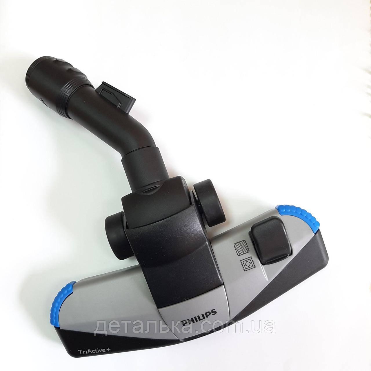 Щетка для пылесоса Philips TRI-ACTIVE NOZZLE