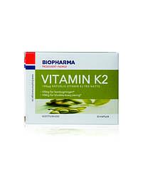 Витамин K2 Biopharma - 30 капсул Норвегия