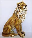 Лев напольный большой 66*48 см декоративная фигура из полистоуна, фото 3