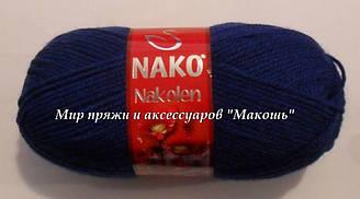 Пряжа Наколен Nakolen Nako, № 517, синий