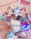 Детские махровые пижамы, фото 2