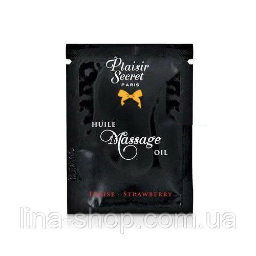 Пробник массажного масла Plaisirs Secrets Strawberry (3 мл)