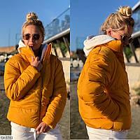 Женская модная тёплая демисезонная куртка