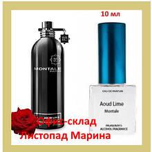 Montale Aoud Lime UNISEX для жінок і чоловіків, унісекс, Analogue Parfume 10 мл