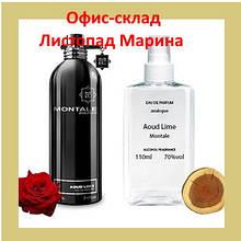 Montale Aoud Lime UNISEX для жінок і чоловіків, унісекс, Analogue Parfume 2 мл