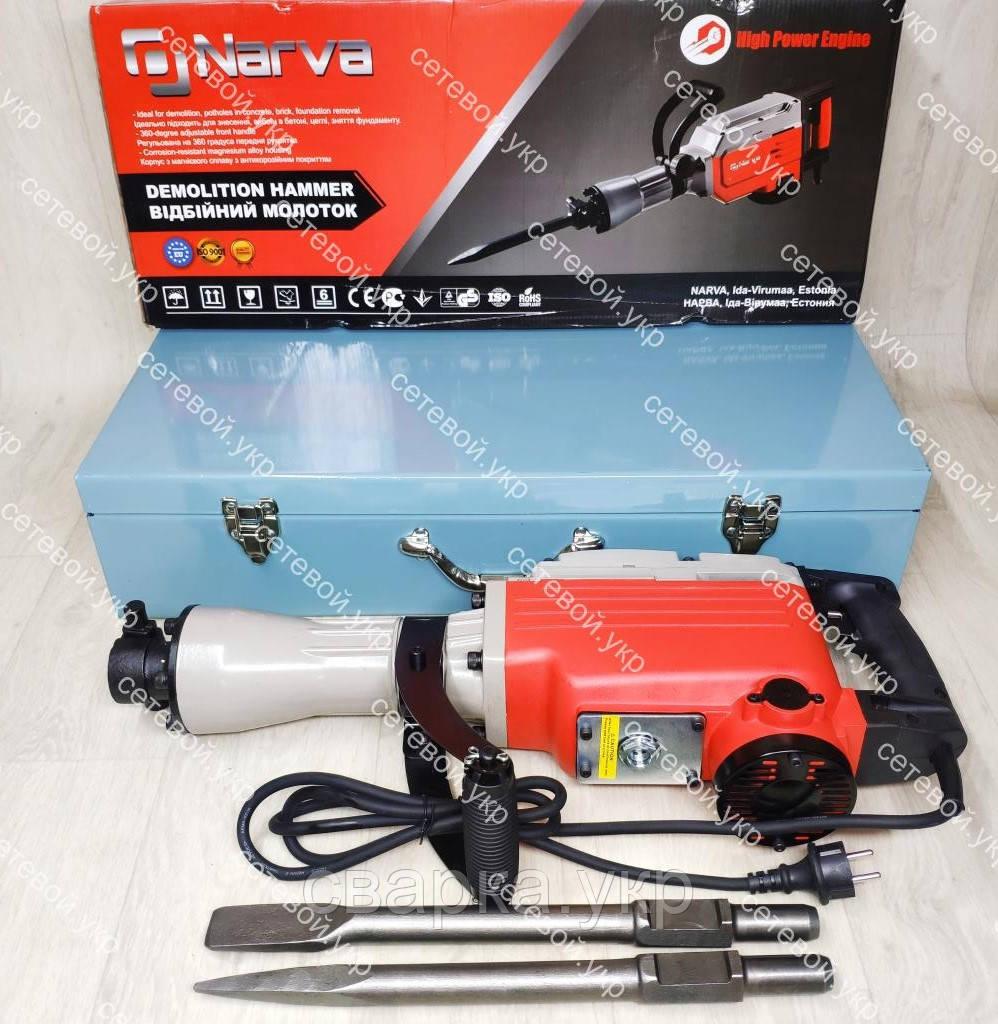 Електричний Відбійний молоток NARVA NDH-2700 Вт 48 Дж