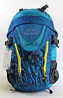 Туристический рюкзак LEADHAKE объемом 25 литров, фото 1