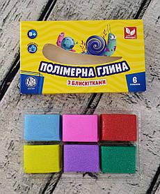 Полимерная глина 6 цв. с блеском 304109001 В коробке 95407 Школярик