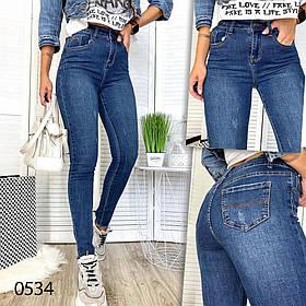 Джинси жіночі сині з високою посадкою New jeans 1-0534