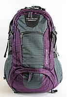 Туристический рюкзак LEADHAKE объем 45 литров