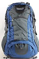 Туристический рюкзак LEADHAKE объемом 45 литров