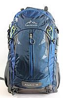 Туристический рюкзак LEADHAKE на 50 литров, фото 1
