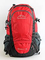Туристический рюкзак LEADHAKE на 40 литров разные цвета