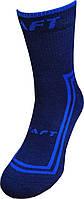 Термошкарпетки BAFT NORDIK ND100 S ND1001-S, КОД: 1577631