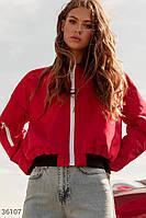 Яркая куртка из мягкой ткани S,M