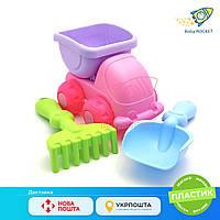 Песочный набор с машиной. Набор детских мягких силиконовых формочек для песка (3 предмета)