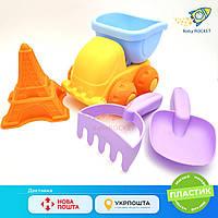 Песочный набор с машиной. Набор детских мягких силиконовых формочек для песка (4 предмета)