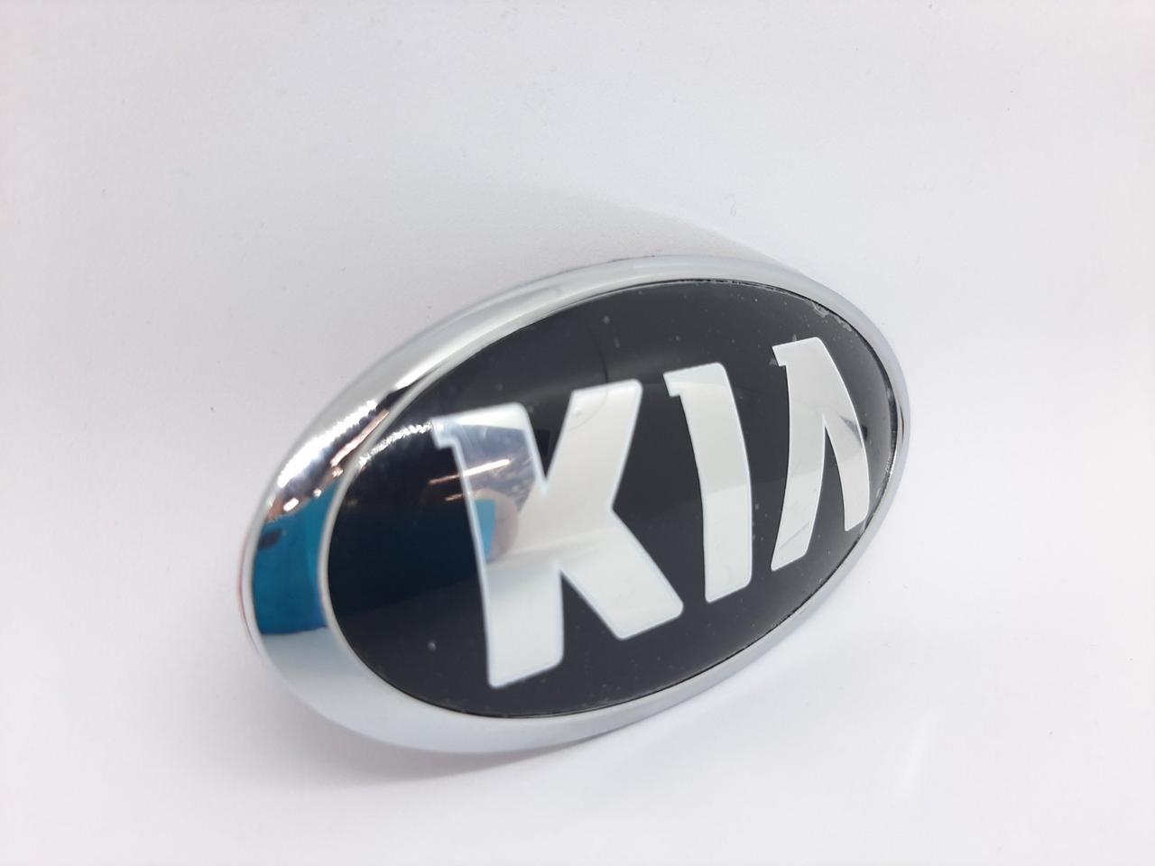 Эмблема логотип значок Kia на капот и крышку багажника 150 мм