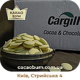 Шоколад білий 29% Cargill 1 кг Бельгійський в каллетах, фото 3