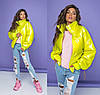 Жіноча демісезонна куртка лимонна (5 кольорів) ТК/-6209