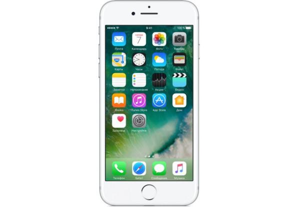 Смартфон Apple IPhone 7 32GB Rose Gold Stock А-