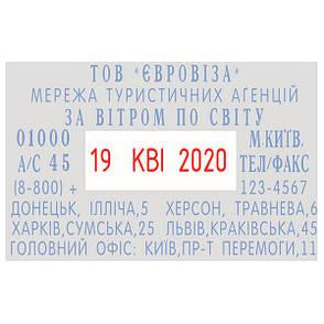 Б/У Датер Colop 2660, профессиональный автоматический датер с металлическим корпусом., фото 2