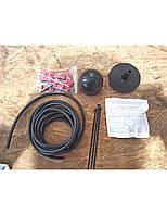 Электропакет для фаркопа большой (Иномарки)