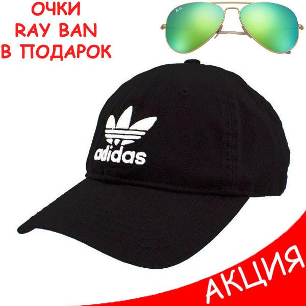 Женская кепка Adidas бейсболка черная Адидас 100% Коттон Турция Модная Брендовая Стильная реплика