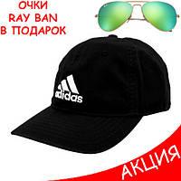 Женская кепка Adidas бейсболка черная Адидас 100% Коттон Турция Молодежная Трендовая Стильная реплика