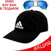 Мужская бейсболка Adidas кепка черная Адидас 100% Коттон Турция Молодежная Трендовая Стильная реплика