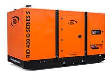 Дизель генераторы 8-2500 kVA