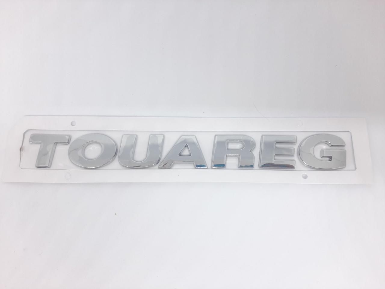 Эмблема логотип надпись буквы Touareg.Volkswagen Touareg