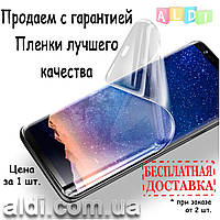 Samsung A40 захисна плівка гідрогель (передня) Гідрогелева плівка ProGlass