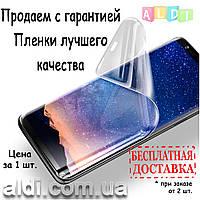 Samsung S10 захисна плівка гідрогель (передня) Гідрогелева плівка ProGlass
