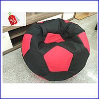 Интернационале бескаркасное кресло мешок Пляжный Мяч ткань Оксфорд XXL(рост до 180)